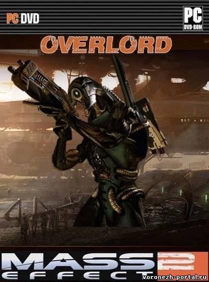 На данной странице Вы можете скачать бесплатно Mass Effect 2 - Overlord (20